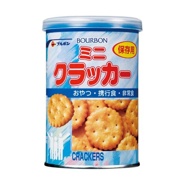ブルボン 缶入ミニクラッカー 75g 1セット(72缶:24缶×3箱)