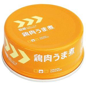 ホリカフーズ レスキューフーズ鶏肉のうま煮 1セット(24缶) - 拡大画像