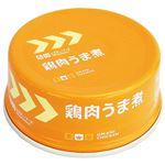 ホリカフーズ レスキューフーズ鶏肉のうま煮 1セット(24缶)