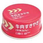 ホリカフーズ レスキューフーズ牛肉すきやき 1セット(24缶)
