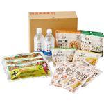 ハピラ EMERGY3日分食料備蓄セットII A4ボックスファイル型 BCK-3DB-06-02 1ケース(6セット)