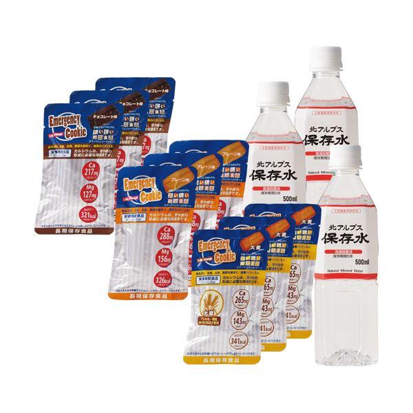 河本総合防災エマージェンシークッキー9食・保存水(3日分/1人用)1セット