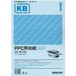 コクヨ PPC用和紙(柄入り)A4 青 KB-W119B 1箱(500枚:100枚×5冊)