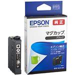 (まとめ)エプソン インクカートリッジ マグカップ ブラック MUG-BK 1個【×2セット】