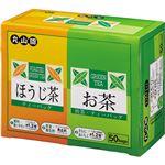 (まとめ)丸山園ティーバッグお茶・ほうじ茶アソート 2g 1セット(300バッグ:50バッグ×6箱)【×2セット】