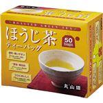 (まとめ)丸山園 お徳用 ほうじ茶ティーバッグ2g 1セット(300バッグ:50バッグ×6箱)【×2セット】