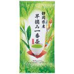 (まとめ)三ツ木園 静岡県産 早摘み一番茶100g/袋 1セット(3袋)【×2セット】