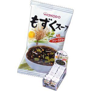 (まとめ)アサヒグループ食品 WAKODOもずくスープ 3.6g 1箱(20食)【×2セット】 - 拡大画像