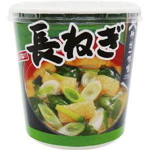 (まとめ)神州一味噌 おいしいね!!長ねぎカップ 21.9g 1セット(18食:6食×3ケース)【×2セット】 - 拡大画像