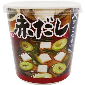(まとめ)神州一味噌 おいしいね!!赤だしカップ 24.2g 1セット(18食:6食×3ケース)【×2セット】 - 拡大画像