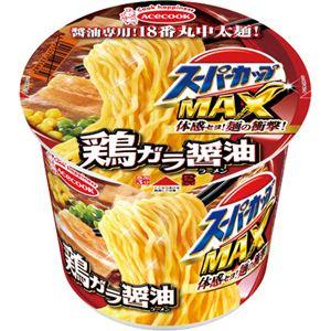 (まとめ)エースコック スーパーカップ MAX鶏ガラ醤油 119g 1ケース(12食)【×2セット】 - 拡大画像