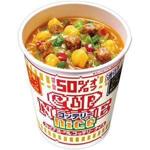 (まとめ)日清食品 カップ ヌードルコッテリーナイス 濃厚 ポークしょうゆ 57g 1ケース(12食)【×2セット】 - 拡大画像