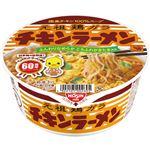 (まとめ)日清食品 チキンラーメンどんぶり 85g 1ケース(12食)【×2セット】