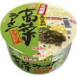 (まとめ)マルタイ 九州産 高菜ラーメンとんこつ味 89g 1ケース(12食)【×2セット】