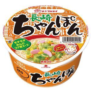 (まとめ)マルタイ 長崎ちゃんぽん 93g 1ケース(12食)【×2セット】 - 拡大画像