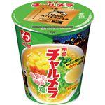 (まとめ)明星食品 チャルメラカップ 塩 70g 1ケース(12食)【×2セット】
