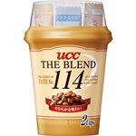 (まとめ)UCC カップ コーヒー ザ・ブレンド114 1ケース(60カップ :2カップ ×30個)【×2セット】
