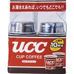 (まとめ)UCC カップ コーヒー 1ケース(60カップ :10カップ ×6パック)【×2セット】
