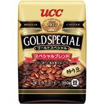 (まとめ)UCC ゴールドスペシャルスペシャルブレンド 360g(豆)/袋 1セット(3袋)【×2セット】
