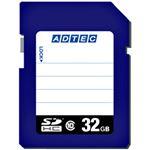 (まとめ)アドテック SDHCメモリカード32GB Class10 インデックスタイプ AD-SDTH32G/10 1枚【×2セット】