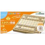 (まとめ)くもん出版 NEWスタディ将棋WS-31 1セット【×2セット】
