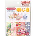 (まとめ)トーヨー 願い星 和紙 105201 1セット(50枚:5枚×10パック)【×2セット】