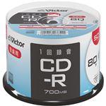 (まとめ)JVC 音楽用CD-R 80分1-48倍速対応 ホワイトワイドプリンタブル スピンドルケース AR80FP50SJ2 1パック(50枚)【×2セット】