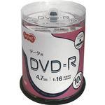 (まとめ)TANOSEE データ用DVD-R4.7GB 1-16倍速 ホワイトワイドプリンタブル スピンドルケース 1パック(100枚)【×2セット】