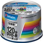 (まとめ)バーベイタム 録画用DVD-R 120分1-16倍速 シルバーワイドプリンタブル スピンドルケース VHR12JSP50V4 1パック(50枚)【×2セット】