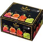 (まとめ)オーバーシーズ ジャンナッツフルーツティーアソート 2g 1セット(120バッグ:40バッグ×3箱)【×2セット】