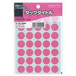 (まとめ)コクヨ タックタイトル 丸ラベル直径15mm ピンク タ-70-42NP 1セット(5950片:595片×10パック)【×2セット】