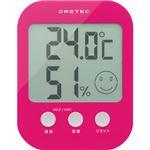 (まとめ)ドリテック デジタル温湿度計 オプシスピンク O-230PK 1個【×2セット】
