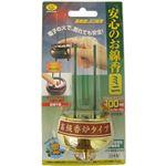 (まとめ)旭電機化成 安心のお線香ミニ ゴールドASE-5201GD 1個【×2セット】