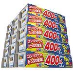 (まとめ)白元アース ドライ&ドライUP400ml 1セット(45個:3個×15パック)【×2セット】