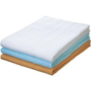 (まとめ)タオルケット 140×190cm ブルー 1枚【×2セット】 - 拡大画像
