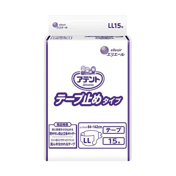 (まとめ)大王製紙 アテント テープ止めタイプLL 1パック(15枚)【×2セット】