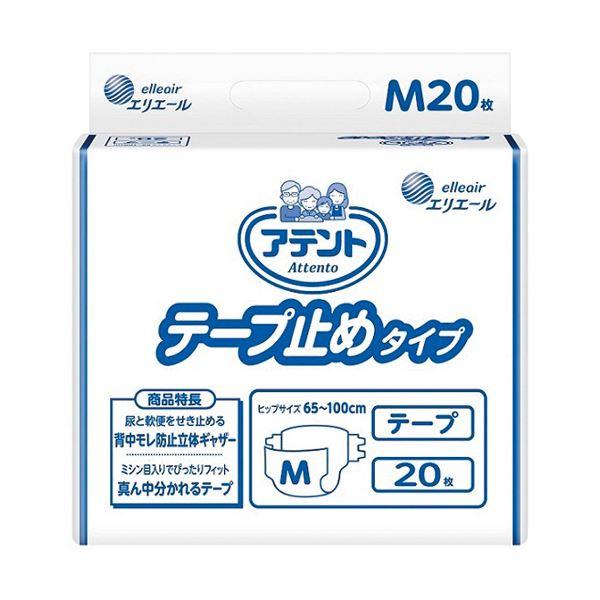 (まとめ)大王製紙 アテント テープ止めタイプ M 1パック(20枚)【×2セット】