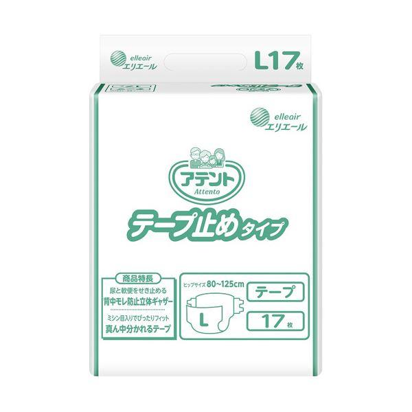 (まとめ)大王製紙 アテント テープ止めタイプ L 1パック(17枚)【×2セット】