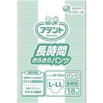 (まとめ)大王製紙 アテント 長時間さらさらパンツL-LL 1パック(18枚)【×2セット】