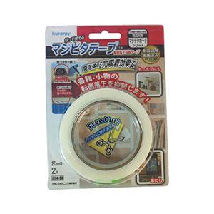 (まとめ)クラレ マジピタテープ YKG-27 1個【×2セット】 - 拡大画像