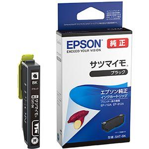 (まとめ)エプソン インクカートリッジ サツマイモ ブラック SAT-BK 1個【×5セット】 - 拡大画像