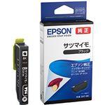 (まとめ)エプソン インクカートリッジ サツマイモ ブラック SAT-BK 1個【×5セット】