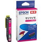 (まとめ)エプソン インクカートリッジ サツマイモマゼンタ SAT-M 1個【×5セット】