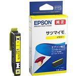 (まとめ)エプソン インクカートリッジ サツマイモ イエロー SAT-Y 1個【×5セット】