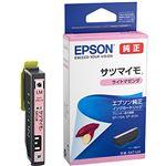 (まとめ)エプソン インクカートリッジ サツマイモライトマゼンタ SAT-LM 1個【×5セット】