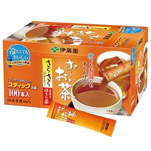 (まとめ)伊藤園 おーいお茶 さらさらほうじ茶スティック 0.8g 1箱(100本)【×5セット】 - 拡大画像