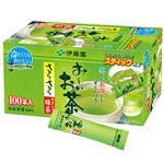 (まとめ)伊藤園 おーいお茶 さらさら抹茶入り緑茶スティック 0.8g 1箱(100本)【×5セット】