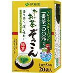 (まとめ)伊藤園 プレミアムティーバッグおーいお茶 ぞっこん 1.8g 1セット(60バッグ:20バッグ×3箱)【×5セット】
