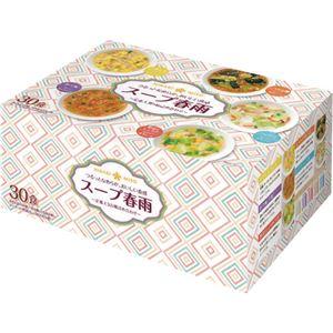 (まとめ)ひかり味噌 スープ春雨定番5種詰め合わせ 1パック(30食)【×5セット】 - 拡大画像