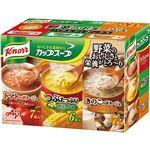(まとめ)味の素 クノール カップ スープ野菜のポタージュ バラエティボックス 1箱(20食)【×5セット】